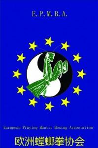 logo_epmba_des