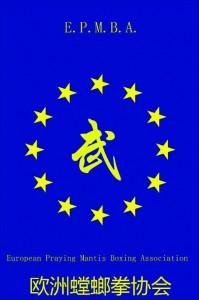 logo_epmba_sin