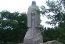 Legend of Laoshan
