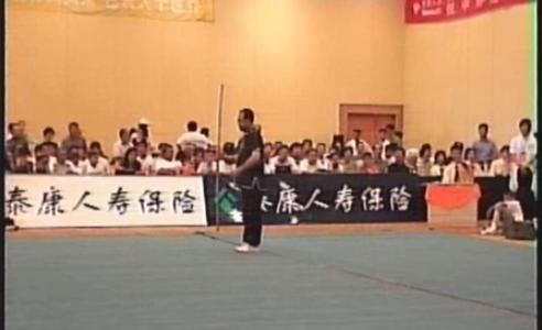 Qingdao Tang Lang Quan Championship 2002