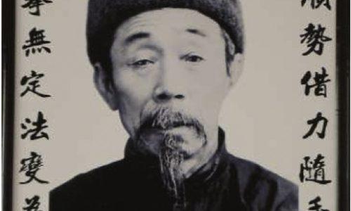 LIN JING SHAN – QUINTA GENERAZIONE