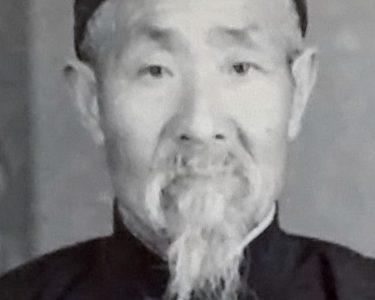HU RONG FU – SESTA GENERAZIONE