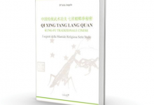 Promozione libro I Segreti della Mantide Religiosa Sette Stelle