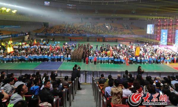 World Martial Arts Championship 2017
