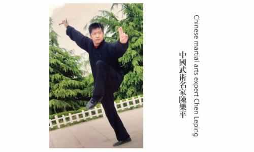 Il maestro Chen Leping su francobolli celebrativi della Cina