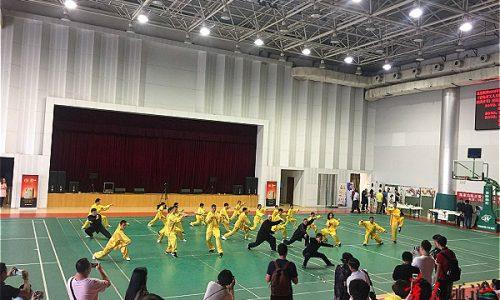 Qingdao Conferenza Internazionale Wushu 2018