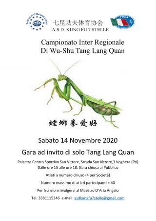 Campionato Inter Regionale Tang Lang Voghera 14 novembre 2020